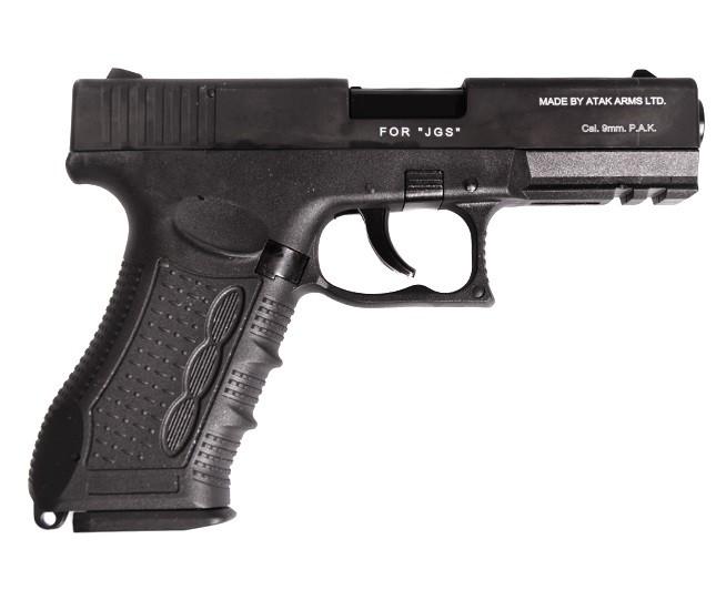 Pištoľ